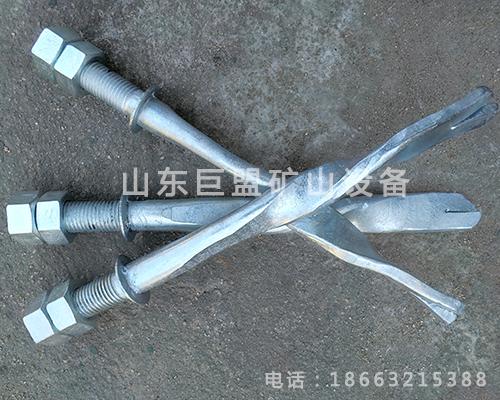 矿用螺旋锚杆
