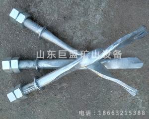 陕西矿用螺旋锚杆