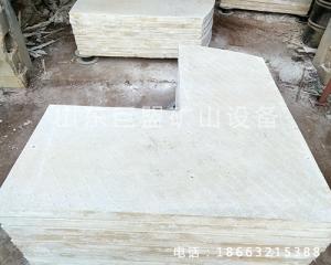 内蒙古玻璃钢立井梯子间
