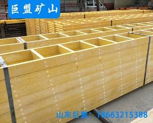 西藏熔结环氧粉末(FBE)梯子间
